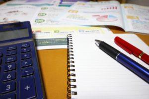 節税と保険